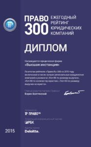 certificate-pravo