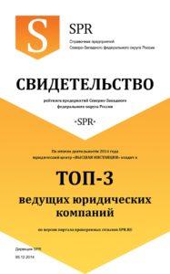 certificate-srp