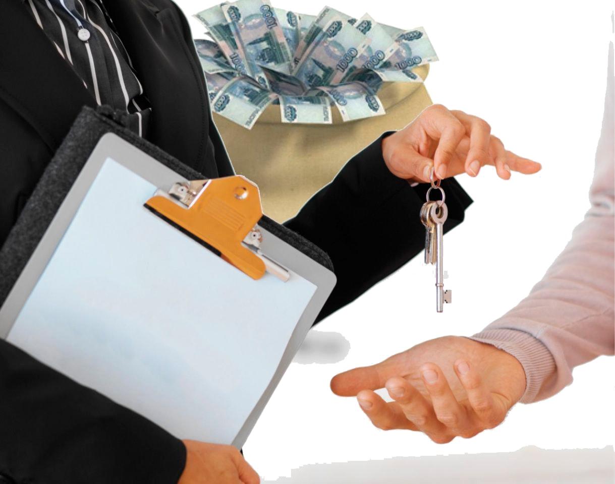 что включает в себя сопровождение сделки купли продажи квартиры
